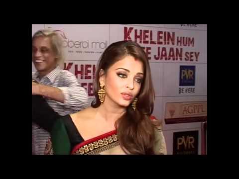 Ashwariya Rai Shows her Emotions At the premiere Of KHJJS