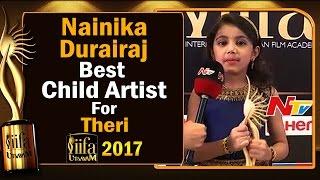 Nainika Durairaj || Best Child Artist Award for Theri Movie @ IIFA Utsavam | #IIFAUtsavam2017 | NTV