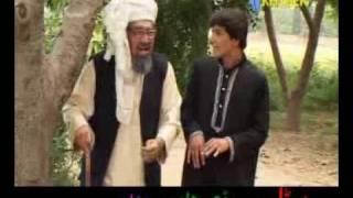 Ismail shahid pashto drama 'Arrang Durrang' hissa 2 part 4