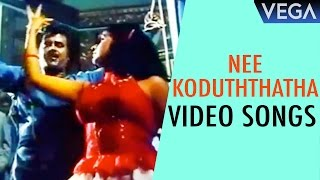 Nee Koduththatha VIdeo Songs | Maaveeran Tamil Movie | Rajinikanth Superhit Video
