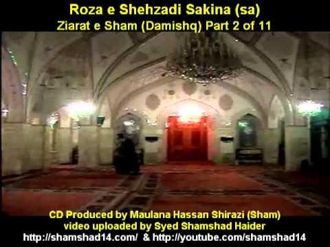 Ziarat e Sham Roza Bibi Sakina sa 2 11