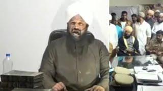 Allama Ahmed Naqshbandi NARSAPUR waqiye ka reply