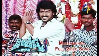 Meesamunna Full Video Song   Jai Ganesh   Upendra   Nitinya Singh   Ramya   ETV Cinema