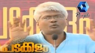 പടക്കളം - കോഴിക്കോട് | Padakkalam : Special Program On Lok Sabha Election 2019 |20th March 2019