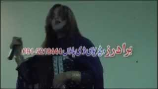 Nelo New Mast Attan Song 2015 - Musafar Janan Me Rawaly