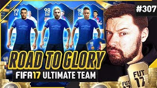 GREATEST ATTACK IN FIFA! - #FIFA17 Road to Glory! #307 Ultimate Team