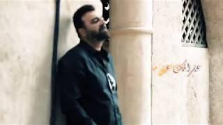 سامر المصري - اغنية بحبك ׀ Samer Al Masri - Bhebek