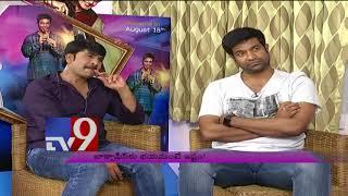 Anando Brahma 2 On TV9 - Shakalaka Shankar   Vennela Kishore   Thagubothu Ramesh   Srinivas Reddy