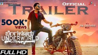 Bengaluru Underworld|Official trailer|Full HD|Adityaa,Payal Radhakrishna|P N Satyaa|JAS