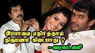 Actress Varalakshmi Angry With Vishal In Sarathkumar Issue | Nadigar Sangam Issue| Updates