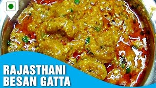 How To Cook Rajasthani Besan Gatta | राजस्थानी बेसन गट्टे | Easy Cook With Food Junction