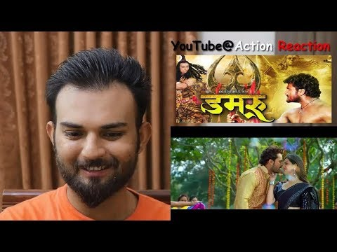 Pakistani Reaction | DAMRU डमरू Trailer | Khesari Lal Yadav | Yashika | Bhojpuri Movie | 2018