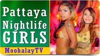 Pattaya Thai Girls 2015: Unforgettable and Irreplaceable Pattaya Bar Girls - No Money, No Honey?