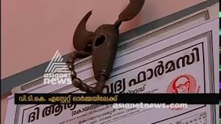 VTK Estate Kochi : ഒരു നാടിന്റെ ചരിത്രം പേറുന്ന കെട്ടിടം ഓര്മ്മയാകുന്നു