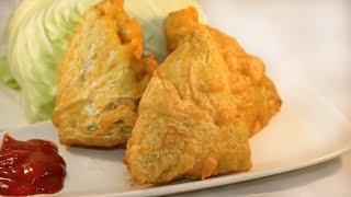 বাঁধাকপির পাতা সমুচা রেসিপি/How To Make Cabbage Leaf Samosa/Cabbage Wrap Chicken Prawn Samosa Recipe