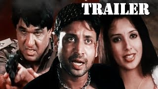 Tadipaar (Dhana 51) | Trailer | Telugu Hindi Dubbed Movie