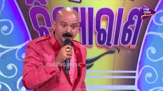 Na Hasile Bidya Rana | Patni nku Samarpita Kabita | Odia Comedy Video | Tarang Music