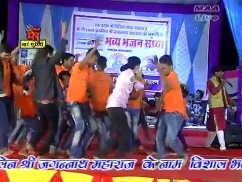 Singer Dinesh vaishnav chhapri Baras baras maara indar raja kanpur live2016