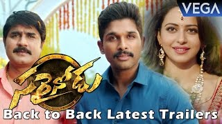 Sarrainodu Movie Back to Back Latest Trailers || Latest Telugu Movie 2016
