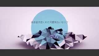 【MV】[A]ddiction / GigaReol×EVO+