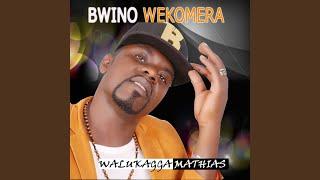 Bwino Wekomera
