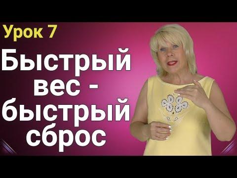 худая девушка миниатюрная-11