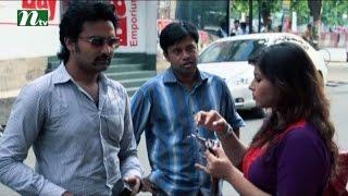 Bangla Natok   Aughoton Ghoton Potiyoshi (অঘটন ঘটন পটিয়সী) | Episode 94 | Prova & Hasan Imam