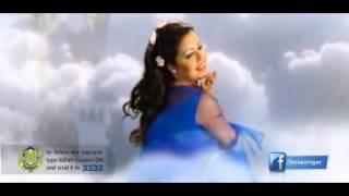 Neel Pori Bangla Song By Kona