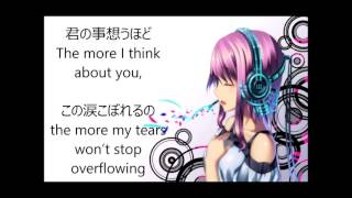 Endless Tears - Cliff Edge ft Maiko Nakamura [Lyrics + English Subs]