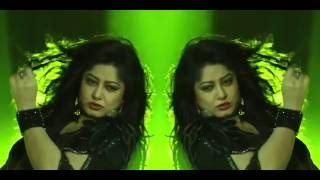 Mon Janena Moner Thikana 2016 Bangla Movie Trailer By Porimoni &  Moushumi HD