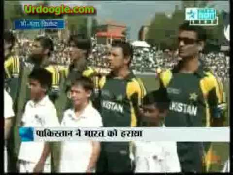 Indian team ki bezati