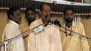 Zakir Shajar Hussain Shajar of Mandi Bahauddin | Majlis at Sarpak, Chakwal | 01/08/2004