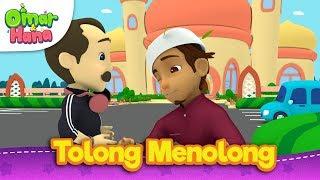 Lagu Kanak-Kanak Islam | Tolong Menolong | Omar & Hana