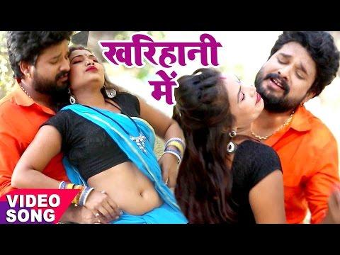 Xxx Mp4 सुपरहिट चईता 2017 Ritesh Pandey Kharihani Me Chait Ke Chikhna Bhojpuri Hit Chaita Songs 3gp Sex