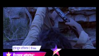 World Television Premier Chander Pahar on 29th June (Sunday) at 9 pm on Jalsha Movies