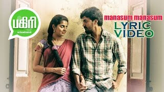 Pagiri - Manasum Manasum Lyric Video | Prabhu Ranaveeran, Sharvya | Karunaas