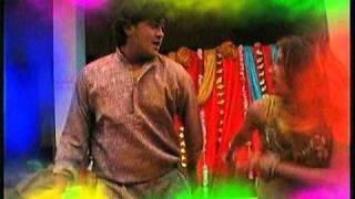 Kamariya Ke Niche Raaja Ji [Full Song] Rang Ke Bochhar