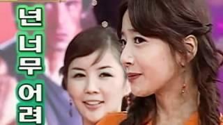 [2005] Han Hyo Joo ~ ssireum wrestling fight special