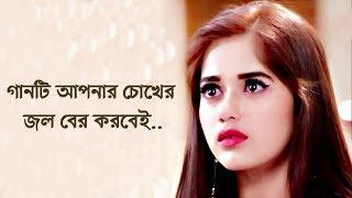 গানটি শুনলে কাঁদবেন আপনিও !! New Bangla Song 2019 | Rahat Ft.Niloy | Official Song