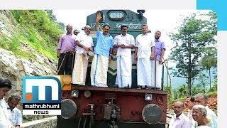 Two MPs And A Broad Gauge Rail| Vakradrishti | Mathrubhumi News