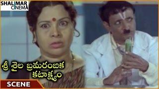 Srisaila Bhramarambika Kataksham || Sakunthala Worry About Injection || Vijaya || Shalimarcinema