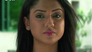 Bindu Bishorgo l Mishu, Abul Hayat l Drama Serial & Telefilm l Episode 78