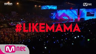 [2018 MAMA] Challenge #LikeMAMA