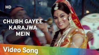 Chubh Gayee Karajwa Mein (HD)   Nadaan (1971)   Popular Bollywood Dance Number   Asha Bhosle