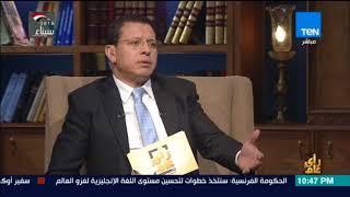 رأى عام - وزير المالية الأسبق : لهذا السبب فض رابعة كان القرار الأصعب فى فترة ولايتي