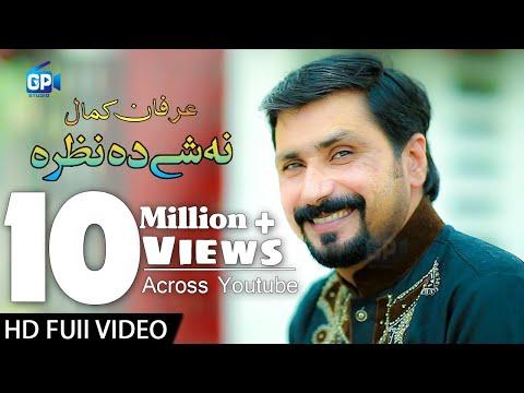 Xxx Mp4 Irfan Kamal Pashto New Songs 2018 Na She Da Nazara Pashto Hd New Pashto Song 3gp Sex
