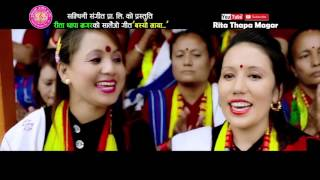 magar song Basyo Maya Salaijo song by Rita Thapa Magar & Kumar Pun Magar