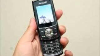 Samsung L768 Unlock Code - Free Instructions