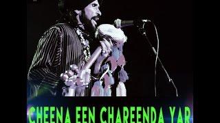 Cheena Een Chareenda Yar     Sain Zahoor  ll latest punjabi song ll (OFFICIAL VIDEO)