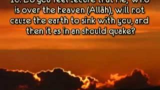Abdulwali Al-Arkani || Surah Al-Mulk سورة الملك